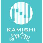 Swim Kamishi